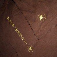 BLACK OSPREY KANA SHIRT - METALLIC GOLD